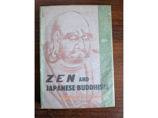 Zen and Japanese Buddhism (D.T. Suzuki, Vintage, Hardcover, 1958 rare)
